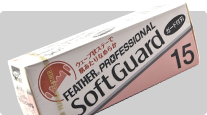 Feather Shavette Soft Guard