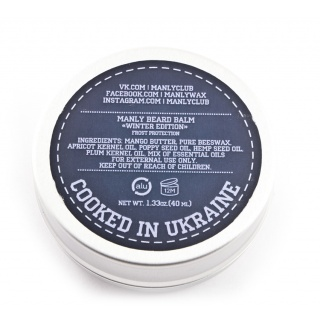 Manly Beard Balm Winter Edition
